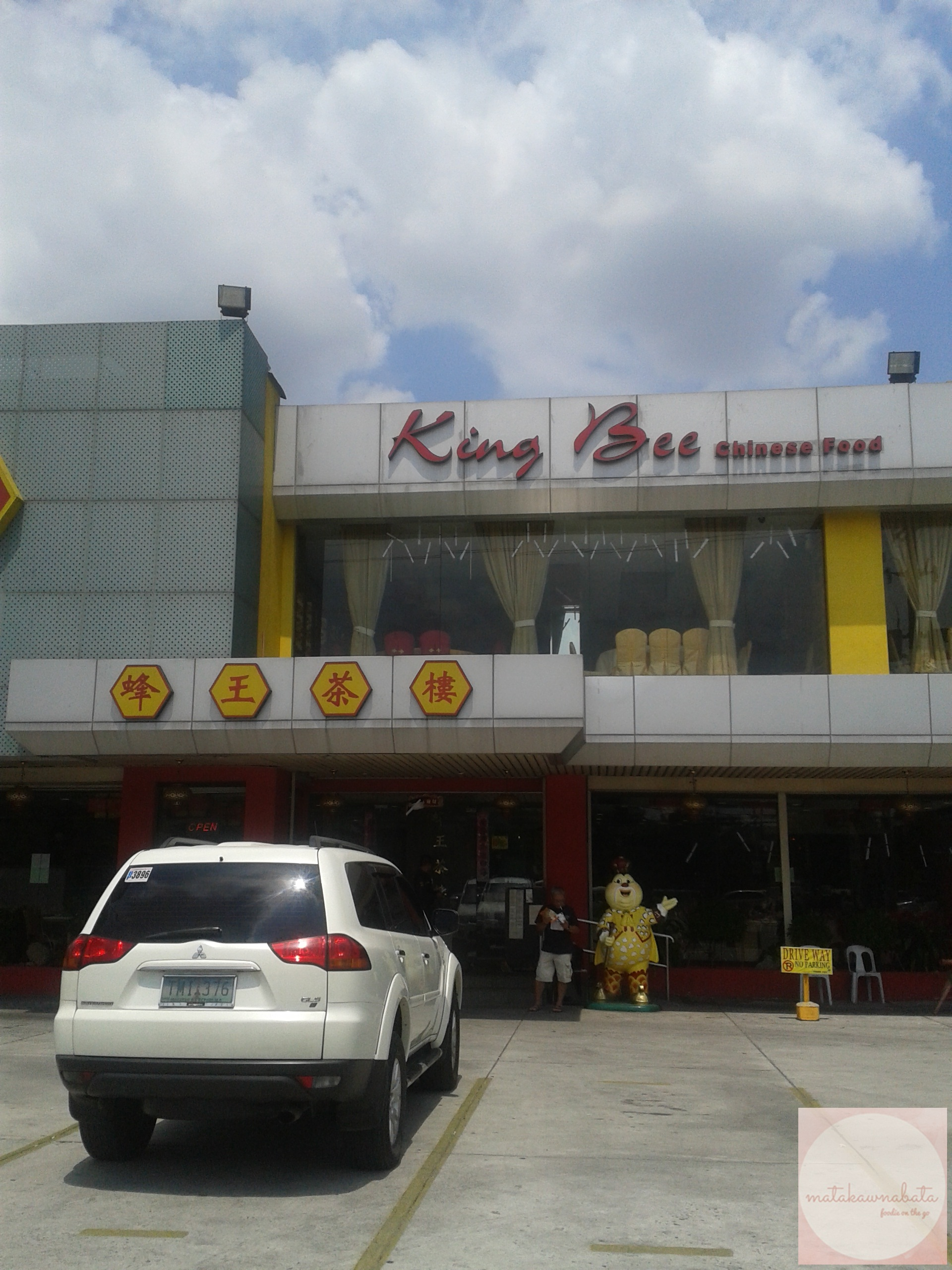 Delectable meals at King Bee Chinese Restaurant